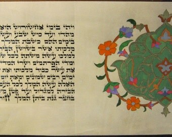 Woman Scribed Esther Scroll  - Megillat Ester