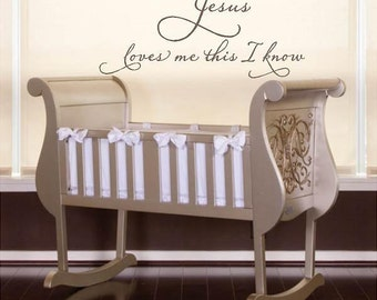 Jesus loves me this I know- Bible - scripture- Vinyl Lettering wall words quotes graphics decals Art Home decor itswritteninvinyl