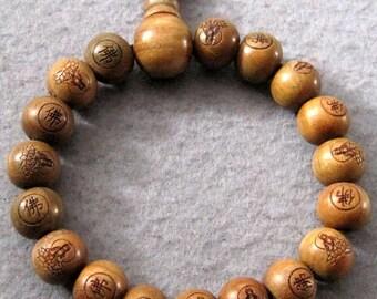 12mm Green Sandalwood FO Kwan-Yin Beads Buddhist Prayer Bracelet Wrist Mala  T2002