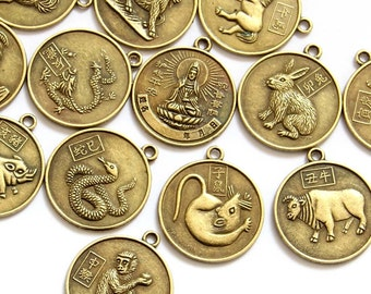 12Pcs Alloy Metal Chinese 12 Zodiac Animals Pendant Beads Finding  ja448