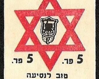 Vintage Dan BUS TICKET Judaica 1950s Magen David Adom 5 Prutah