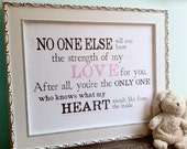 "No One Else Will Ever Know    -    Baby Love Art Print - Available Sizes: 5""x7"" up to 42""x70"""