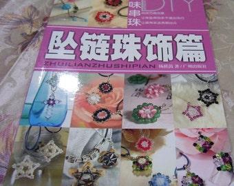 DIY Mandarin Beading Book Jewelry Crystal Accesories 9 Jewelry Making Instructional book Learn