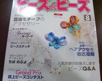 Out of Print DIY Japanese Beads de Beads 8 Japanese beading book no 2415 Craft Book Jewelry making instruction book