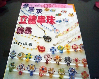 DIY Mandarin Beading Book Crystal Jewelry Making Rings Necklaces Bracelets Earrings Instruction Book