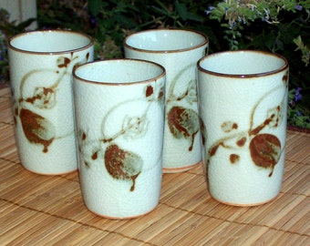 SALE - Vintage japanese teacups ceramic glazed set of four