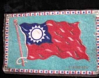 Antique Cigar Box Flag of China 1900s