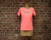 1980 Neon Pink Maui T-Shirt