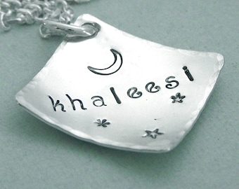 """Khaleesi - Game of Thrones Jewelry - Hand Stamped Sterling Silver necklace 7/8"""""""