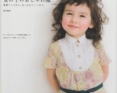 GIRLS' Formal dress and casual clothes Japanese craft book