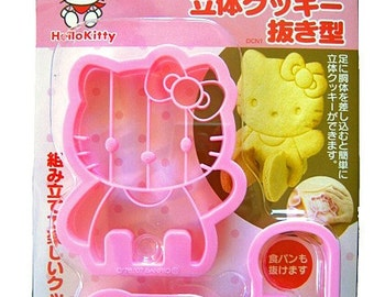 Hello Kitty 3D Cookie cutters
