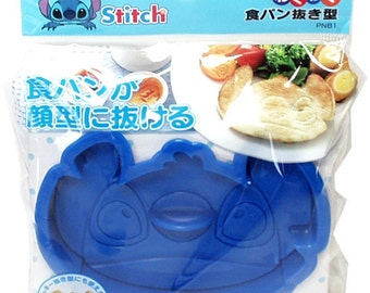 Special Offer for Xmas preparation Stitch  Cookie & Bread cutters
