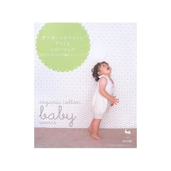 Organic cotton baby's items Sewing- Crochet and Needle knitting Japanese craft book