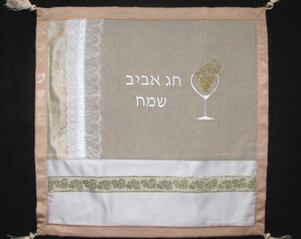 Sale - Matzah  Cover - Unique Passover Seder Gift  From Israel