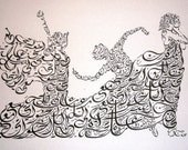 Sisters of the Wind- Original Arabic Calligraphy Print NQ020