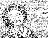 Maarouf's Bullet- Arabic Calligraphy Print NQ025
