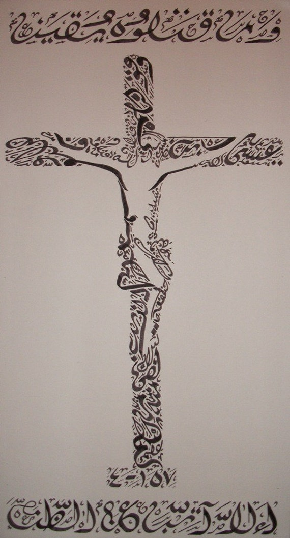 Original arabic calligraphy print jesus by everittebarbee
