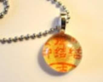 Glass Drop Pendant Necklace (261)