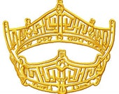 Instant Download Full Pageant Crown embroidery design - Machine Embroidery File - Machine Embroidery Design - Digital Design File