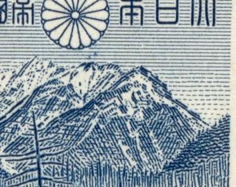 10 x 8 inch Mounted Canvas Print of Mount Hodaka from Japanese Postage Stamp