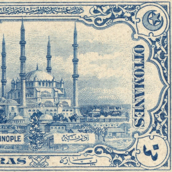 Ottoman Empire Postage Stamp from 1913 Enlarged on Canvas