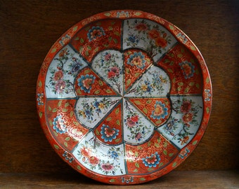 Vintage Made in England Large Japanese Style Tin Plate Tray Charger circa 1970's / English Shop