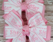 Set of 2 Pink and White Lilttle Sister Stacked Pinwheel Hair Bows