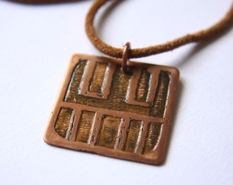 SKYWALKER Mayan Pendant ( Maya BEN / Spanish CAMINANTE del Cielo ). Galactic Symbol or Gliph or Sign Maya.Etched copper.