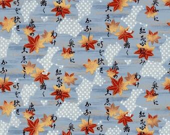 Yuzen Chiyogami Washi Paper Autumn Maple Leaves Japanese