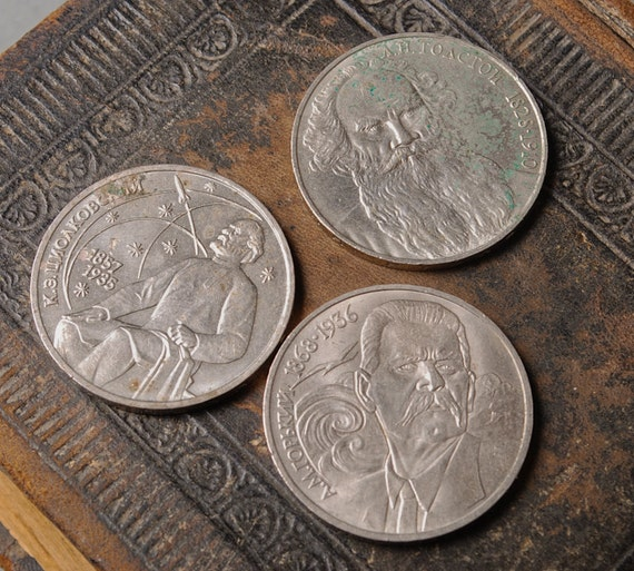 Set of  3 Soviet Russian rubles metal coins. 1988 and 1987