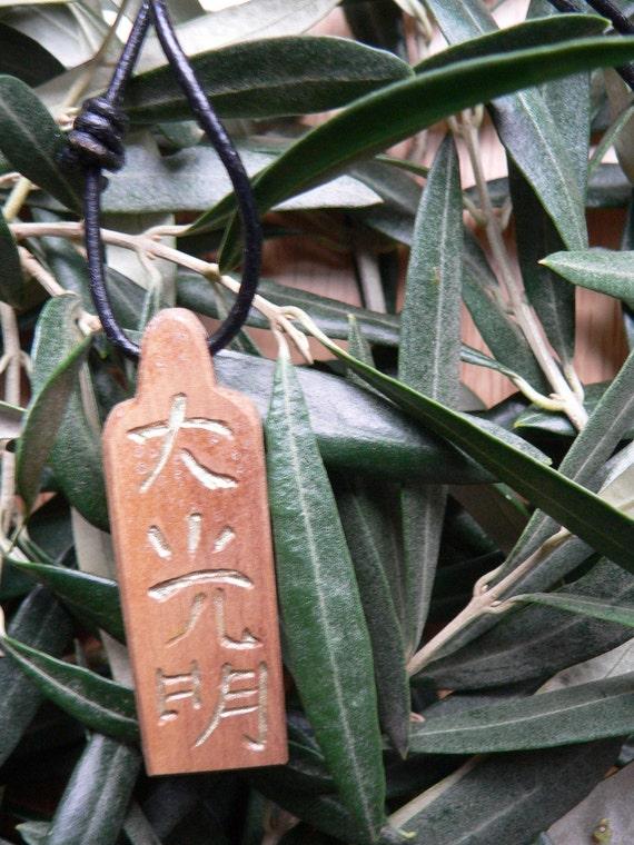 Olive Wood necklace Reiki master symbol Dai Ko Myo