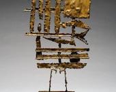 1961 Abstract Modern metal sculpture Latin American