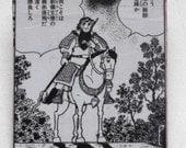Brooch Samurai Horse