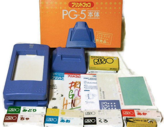 Brand New Print Gocco PG-5 Set with 4 Bulbs 2 Masters 7 Inks Ready to go kit