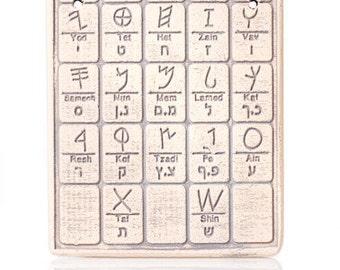 Wall plaque - Ancient Hebrew