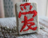 Embroidered Chinese Love Symbol Mahjong Necklace