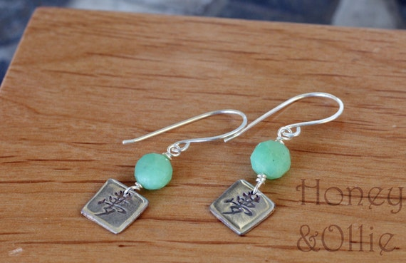 Chrysophase and fine silver Dream kanji earrings