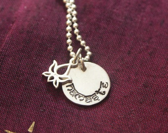 Namaste. Hand-stamped sterling silver disc with lotus charm