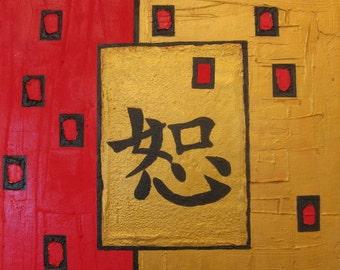 Large Original Abstract Painting . Zen . Wall Decor .