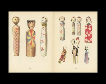 Toy Asian People Antique Toy Print Illustrated By Emanuel Hercik