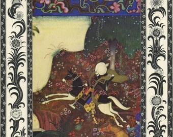 Sultan Of All India And China Hunting Detail, King On Horse, Kay Nielsen, Antique Children Print, USA, 1977