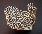 Hand Carved Indian Wood Stamp Block- Peacock