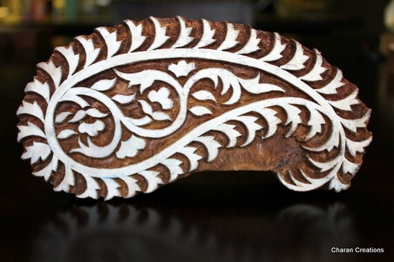 Hand Carved Indian Wood Textile Stamp Block- Large Paisley (REDUCED)