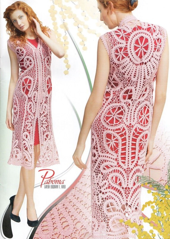 Irish Bruges Lace Doily Crochet Patterns Book By