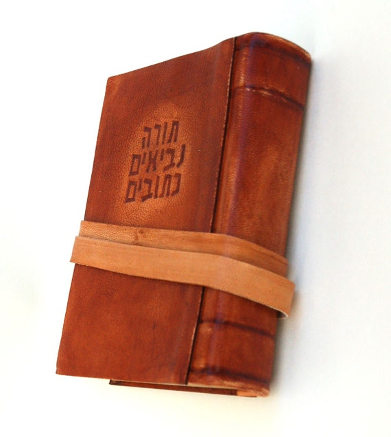 The Bible,Holy scriptures bound in leather soft cover