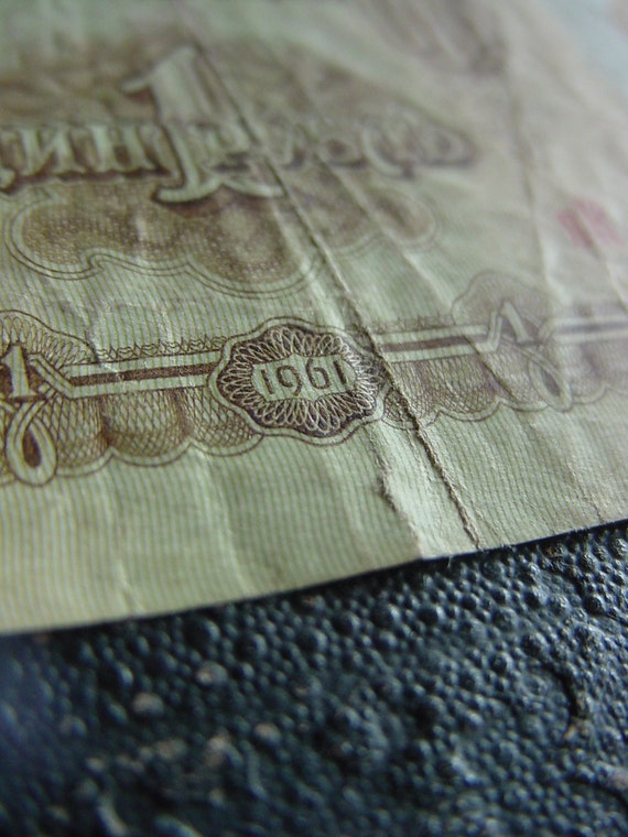 One Ruble banknote - Soviet Vintage Paper Money from 1961