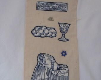 Wine or Liquor Gift Bag Shabbat   #179