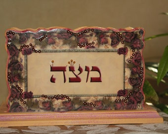 Matza box Holder, Passover matza holder, Matzo box holder, Matzo, matza, Judaica gift, Passover