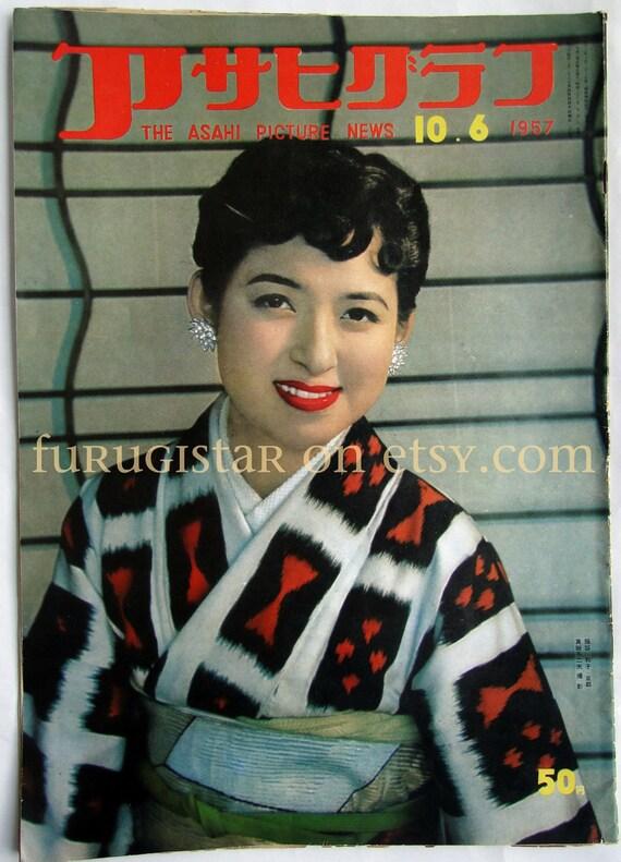 1957, Asahi Picture News, Japanese News Magazine