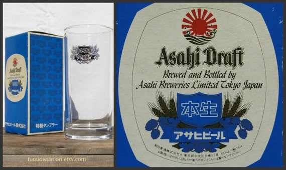Vintage Asahi Beer Glass with Original Box